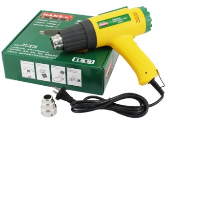 Купить Фен промышленный  HS-2430, 220-240 V,1600W,желтый