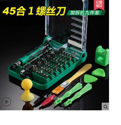 Купить Набор инструментов  Elecall 45 in 1