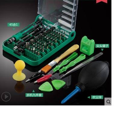 Купить Набор инструментов  Elecall 45 in 1 + пинцет
