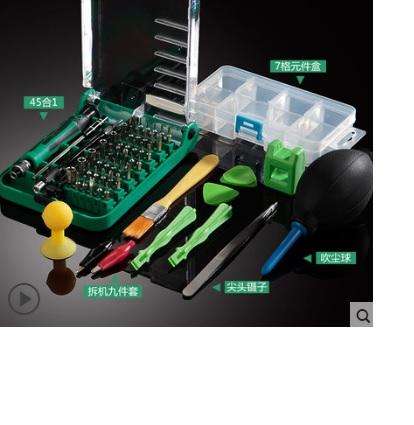 Купить Набор инструментов  Elecall 31 in 1 + пинцет + бокс из 7 отделений