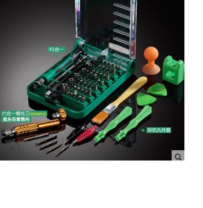 Купить Набор инструментов  Elecall 45 in 1 + отвертка с золотистой ручкой