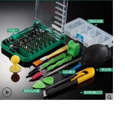 Купить Набор инструментов  Elecall 45  in 1 + пинцет + бокс из 7 отделений  + канцелярский нож