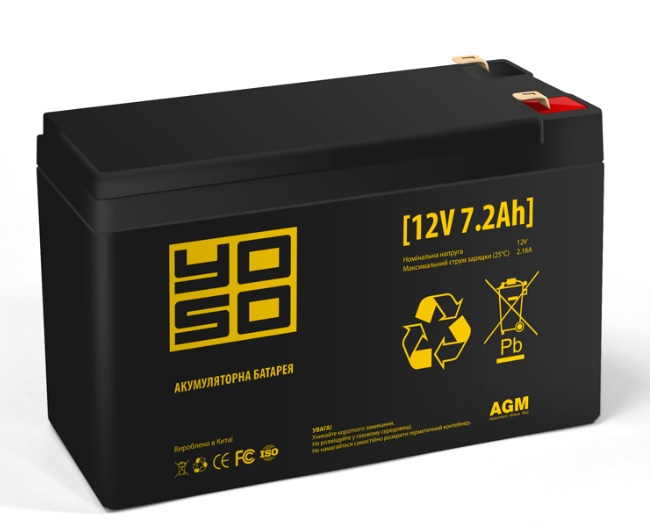 Купить Аккумуляторная батарея  AGM YOSO 1272F1, Black Case, 12V 7.2Ah  (151х65х93 (98) мм) Q10