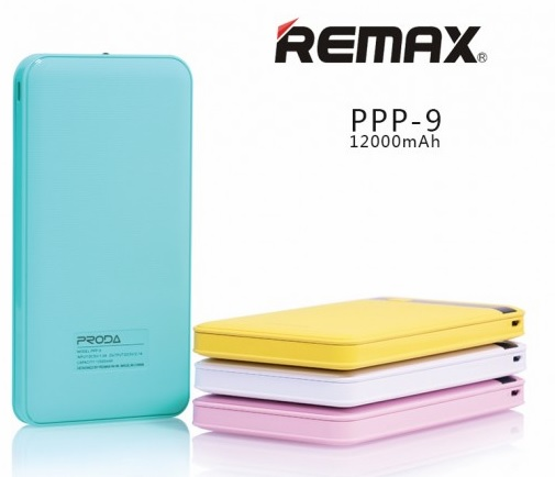 Купить Powerbank (Polymer Battery) Proda MG Series PPP-9, 2xUSB, 5V, 2.1A, 12000mAh, Yellow, Blister