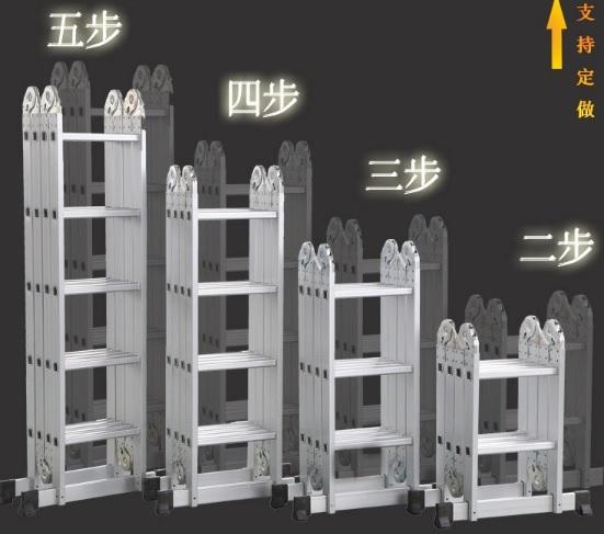 Купить Лестница-стремянка AY-504 (4*4), 4,6м