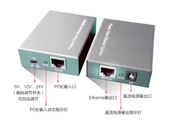Купить POE сплиттер PD-102 5V/12V/24V 2A, RJ45 (10/100/1000Мбит)+POE, 25W