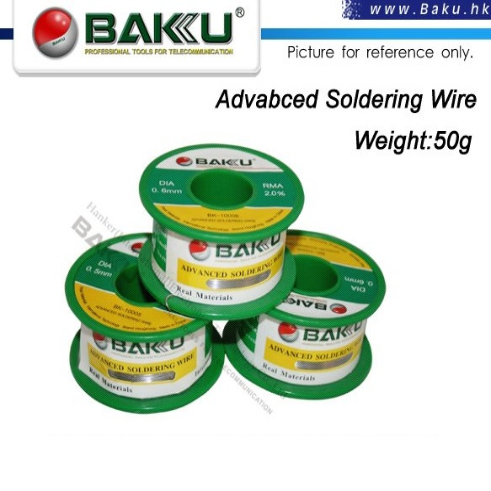 Купить Припой BAKKU проволочный Solder wire BK10002 DIA 0,5mm (50g)
