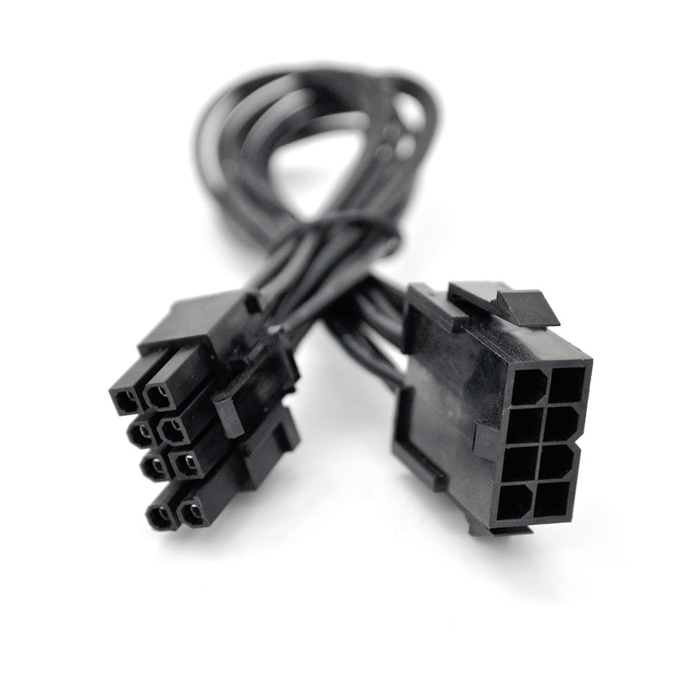 Купить Кабель-переходник для питания видеокарты 4+4P-->8P, OEM Q50
