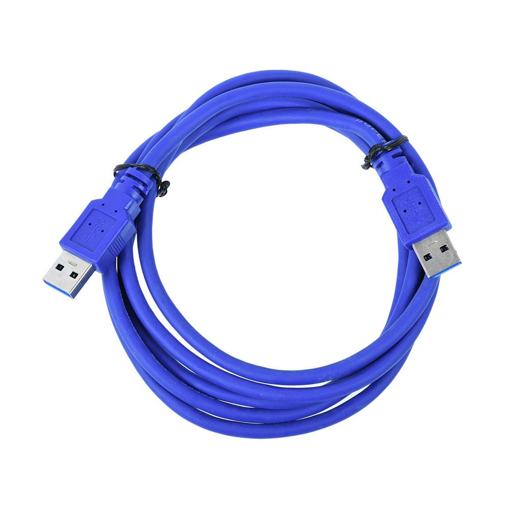 Купить Кабель-удлинитель USB 3.0 AM+AM 1,5м