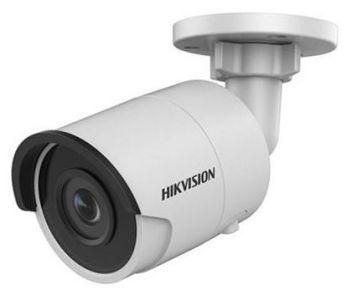 Купить Камера купольная Hikvision DS-2CD2542FWD-IS (2.8 мм)