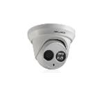 Купить 3МП камера цилиндрическая с SD картой Hikvision DS-2CD2032F-I (4 мм)