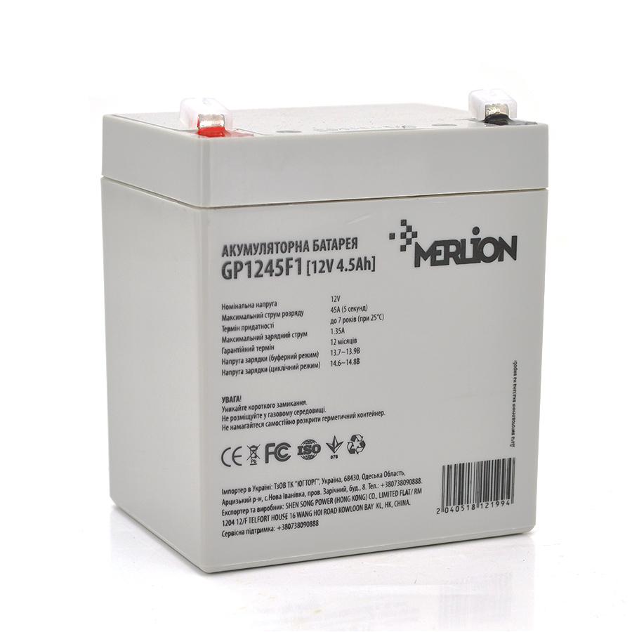 Купить Аккумуляторная батарея MERLION AGM GP1245F1, 12V 4.5Ah  ( 90 х 70 х 100 (105) ) Q10