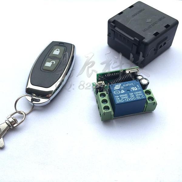 Купить SRD-100SL2 Радио брелок дистанционного управления 2 шт + Приемник 100м