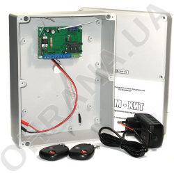 Купить Прибор приемно-контрольный GSM XIT RK V.3
