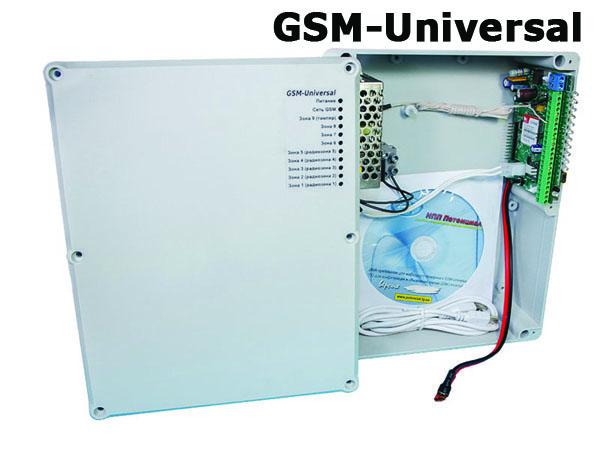 Купить Прибор приемно-контрольный GSM-Universal