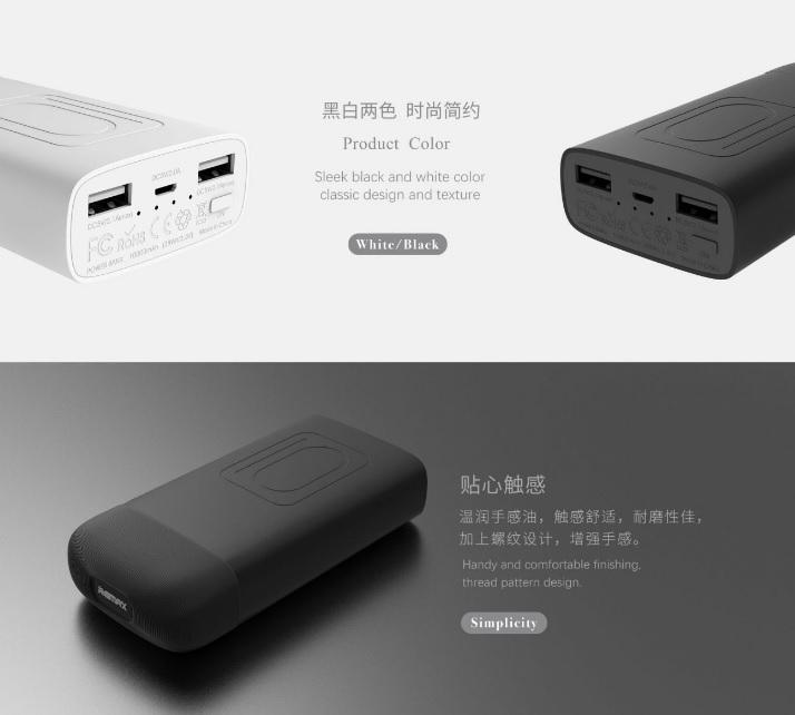 Купить Powerbank (Polymer Battery) REMAX  Flinc  RPP-72 , 2xUSB, 5V, 2.1A, 10000mAh, White, Blister