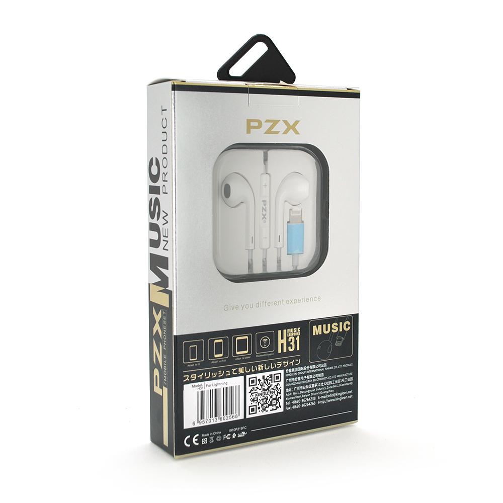 Купить Наушники PZX H-31, 40мм, 50mW, White, разъем Lighting, bох