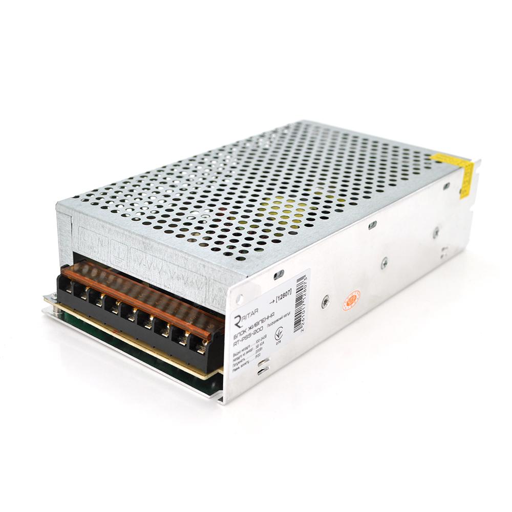 Купить Импульсный блок питания Ritar RTPS5-200 5В 40А (200Вт) перфорированный  (207*102*47)  0.52 кг (198*97*43)