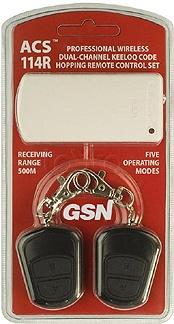Купить Двухканальный радио  комплект ACS-114R