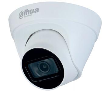 Купить 2МП IP цилиндрическая уличная  видеокамера DH-IPC-HFW1220S-S3 (3.6 мм)