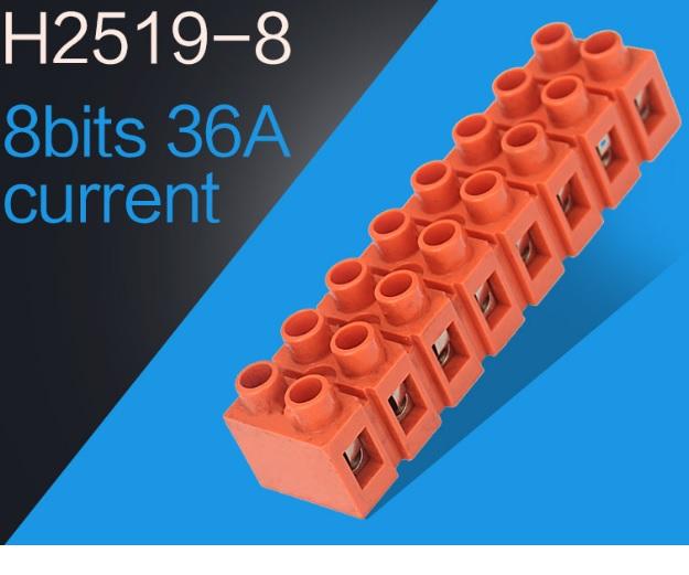 Купить Клеммный блок H2519-8P 36A/660V, материал медь, сечение провода 0.5-6мм2