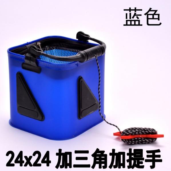 Купить Рыболовный ящик- ведро для рыбы, цвет синий, размер24х24