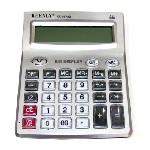 Купить Калькулятор офисный КК-8872, 30 кнопок, серебристый, размеры 200*150*45мм, Box