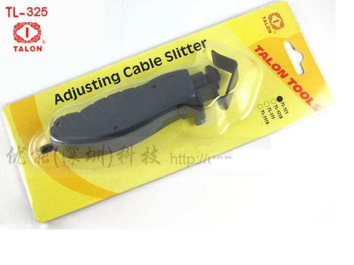 Купить Инструмент для зачистки кабеля TL-325 пластик, 4,5-25мм,  black