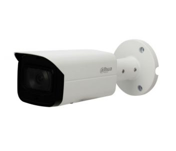 Купить 2 МП IP цилиндрическая вариофокальная моторизированная уличная  видеокамера DHI-ITC237-PW1B-IRZ (2,7-12мм)