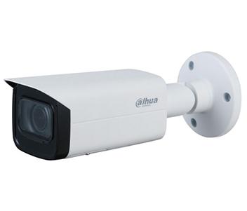 Купить 5MП купольная  уличн/внутр вариофокальная видеокамера с SD картой DH-IPC-HDBW2531R-ZS