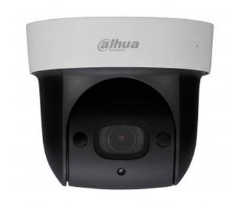Купить 2МП  поворотная IP  видеокамера с увеличением изображения и SD картой DH-SD29204T-GN