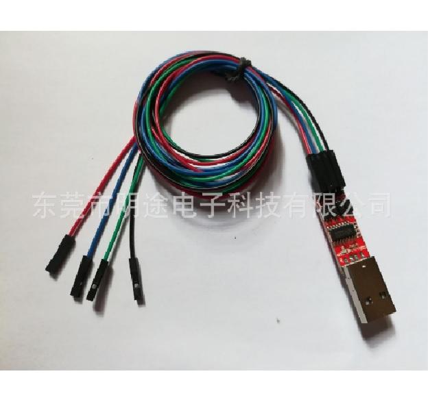 Купить USB WatchDog сторожевой таймер MT-LINK