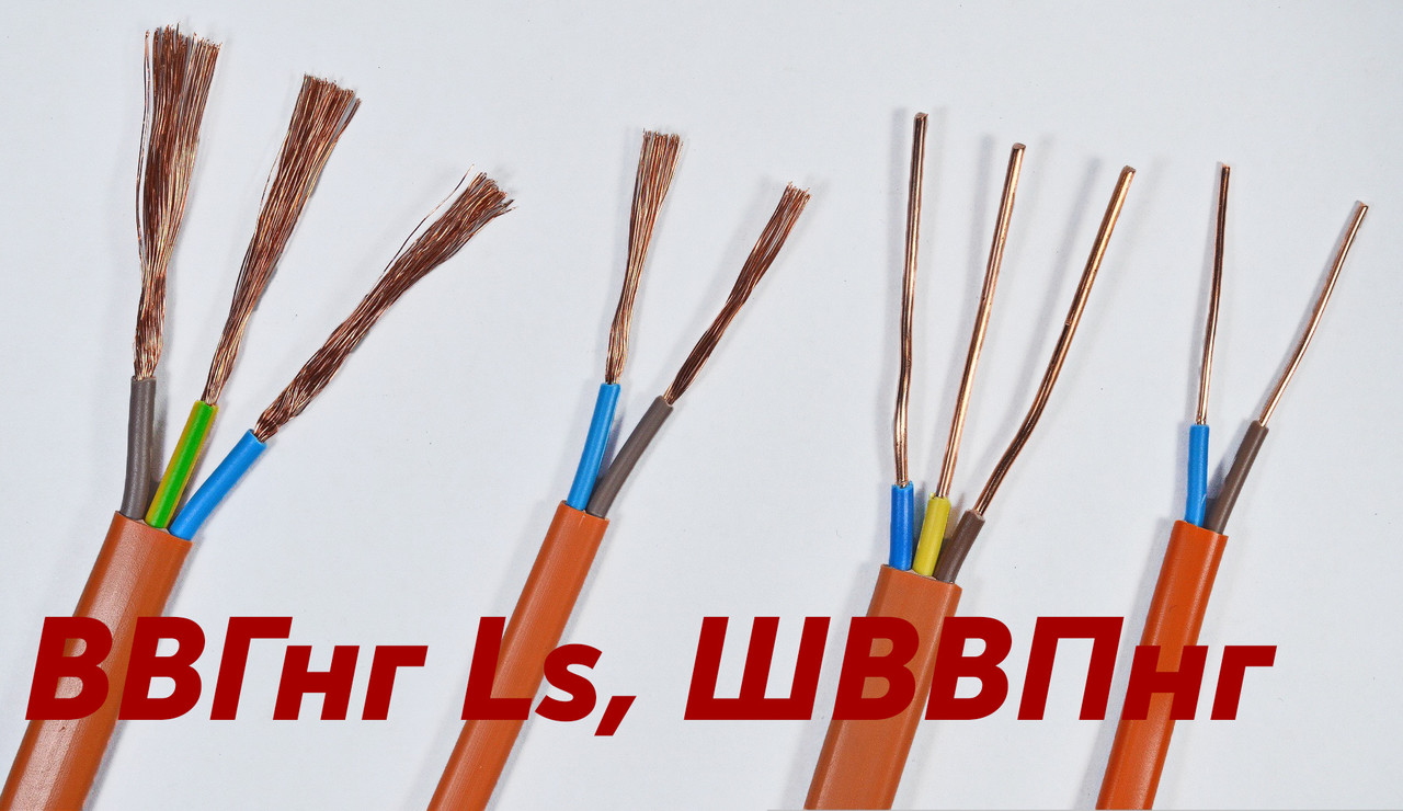 Купить Кабель ВВГп нгд-1  3*1,0  цена за метр бухта 100 м. моножила/ цвет оранж
