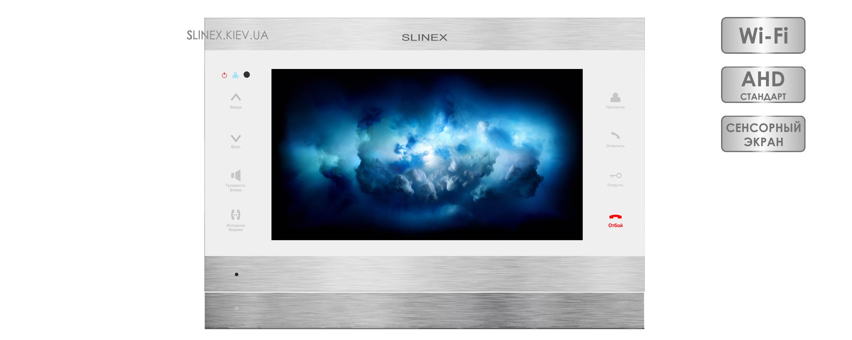 Купить Домофон Slinex SL-10 IPT silver&white
