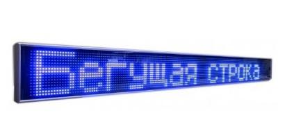 Купить Бегущая строка Indoor LED 68*20 Blue