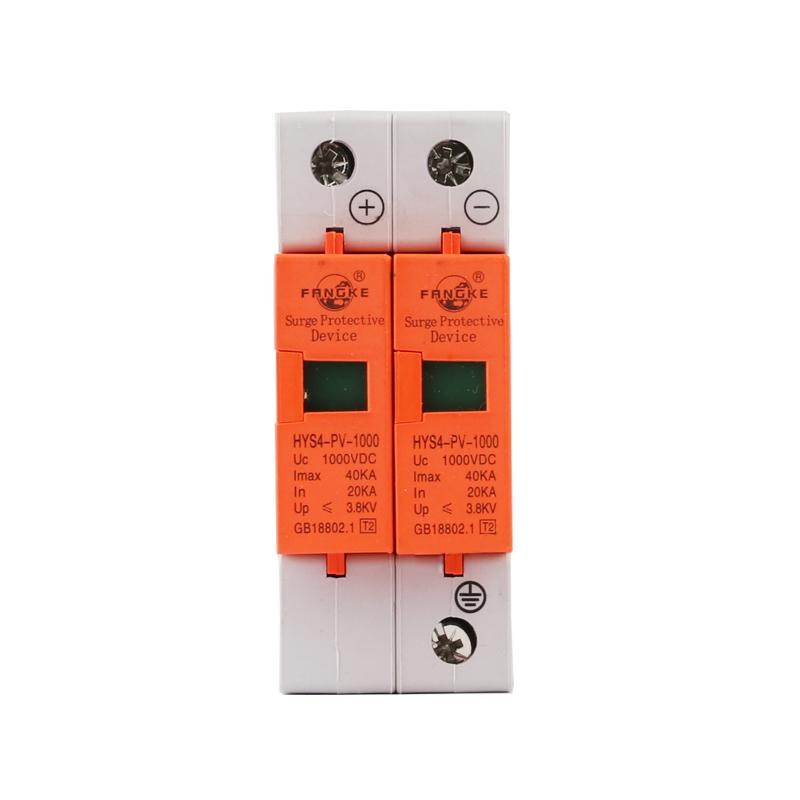 Купить Фотогальваническая защита от перенапряжения постоянного тока HYS4 - PV-1000, 40kA