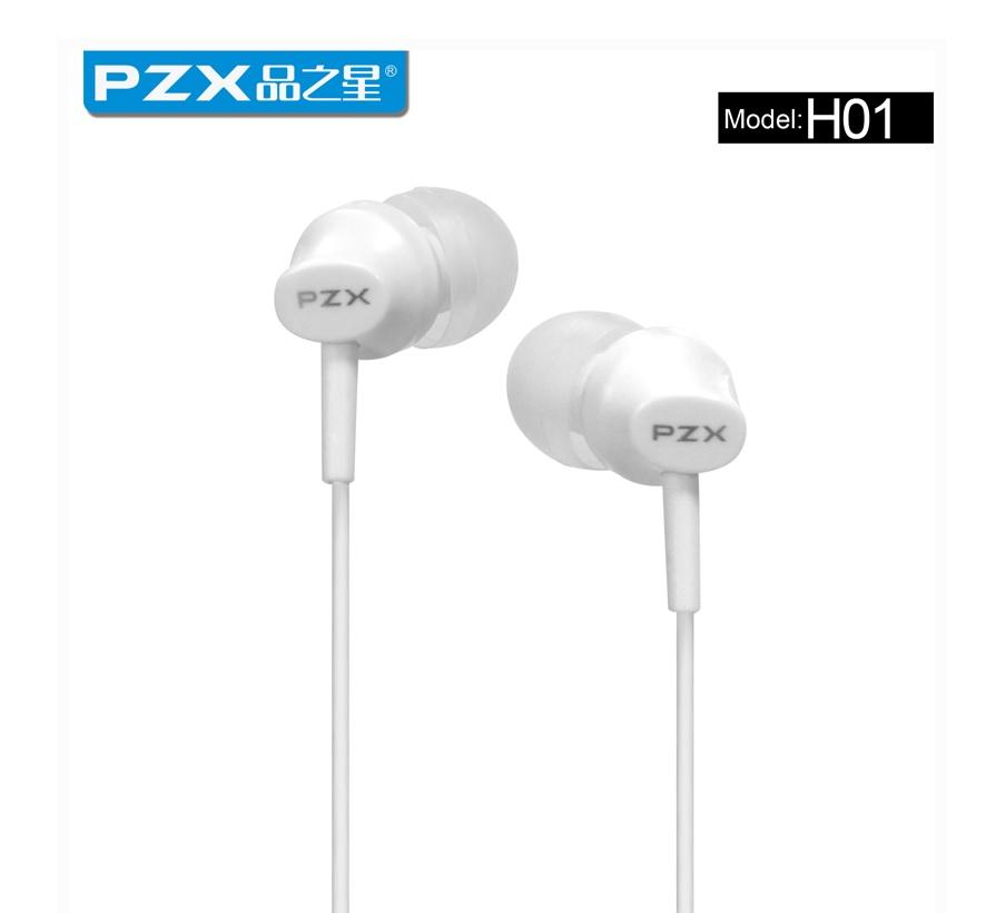 Купить Наушники PZX H-01, White, Bох