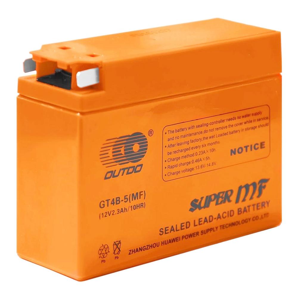 Купить Беспроводный объемный датчик движения, 110 градусов х 8-10 м, иммунитет к животным PR-02