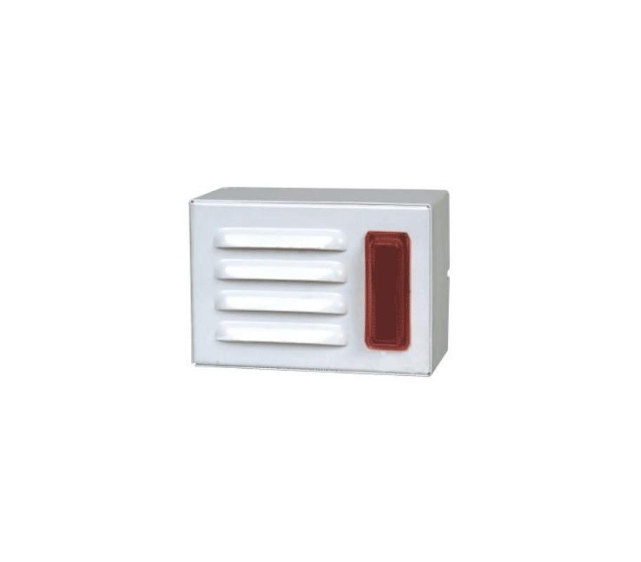 Купить Сирена ОСЗ-5 (12В) в метал.корпусе наружная светозвуковая больше 85 дБ