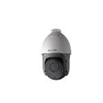 Купить 1MP Камера PTZ Hikvision DS-2AE5123TI-A (23x)