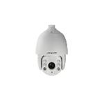Купить 2MP Камера PTZ Hikvision DS-2AE7230TI-A (30x)