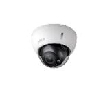 Купить 2 МП цилиндрическая уличная камера  DH-HAC-HFW1200DP-S3 (8 мм)