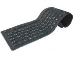 Купить Клавиатура резиновая гибкая 85KB клавиш, USB, (Eng/Pyc), Blister-Box