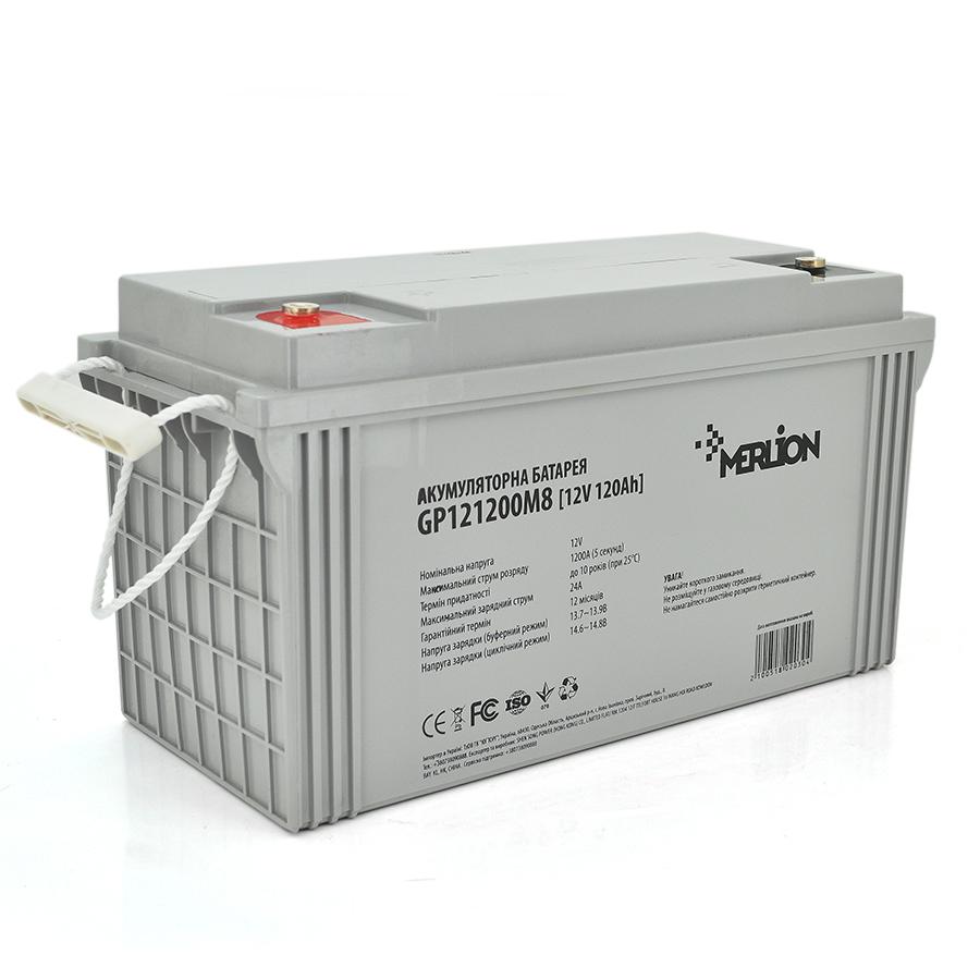 Купить Аккумуляторная батарея MERLION AGM GP121200M8 12 V 120 Ah