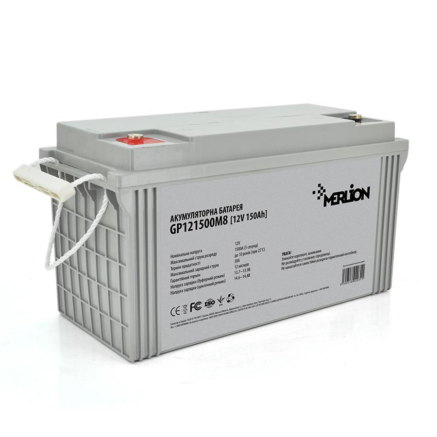 Купить Аккумуляторная батарея MERLION AGM GP121500M8 12 V 150 Ah