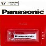Купить Батарейка щелочная Panasonic Micro Alkaline LRV08L/1BE, LRV08/23A 12V, блистер 1шт, цена за уп.