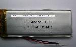 Купить Литий-полимерный аккумулятор 4*25*20mm (200mAh) 3,7V