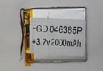 Купить Литий-полимерный аккумулятор 4*45*128mm (2800mAh 3,7V)