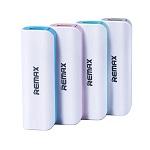Купить Powerbank (18650) Remax Mini White RPL-3, 1xUSB, 5V, 1A, 2600mAh, White, Blister