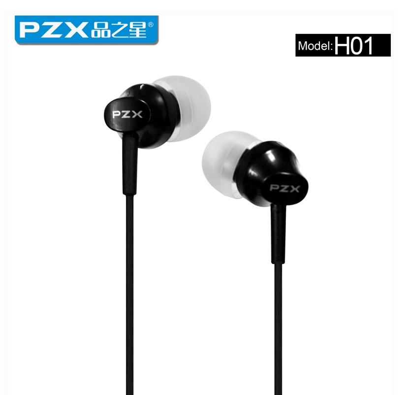 Купить Наушники PZX H-01, Black, Bох